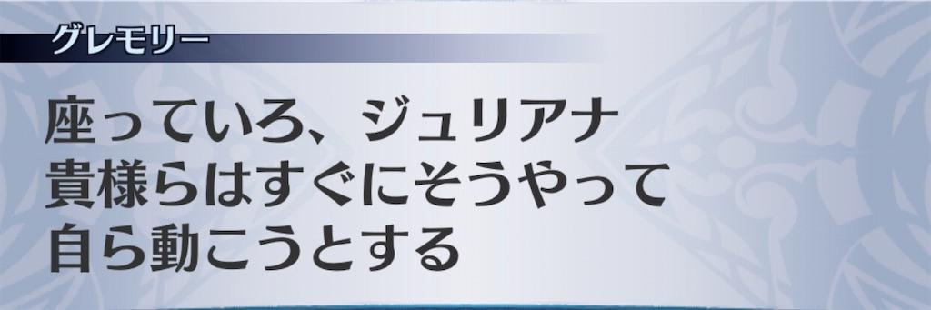 f:id:seisyuu:20191218173351j:plain