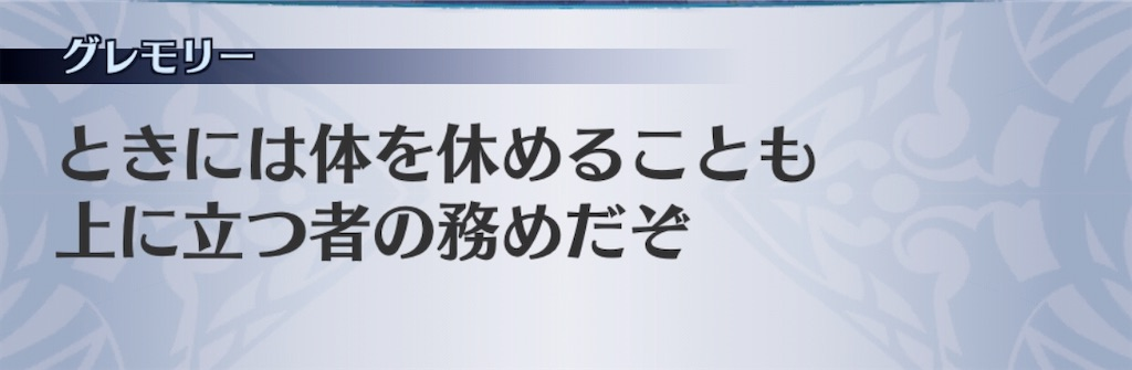 f:id:seisyuu:20191218173354j:plain