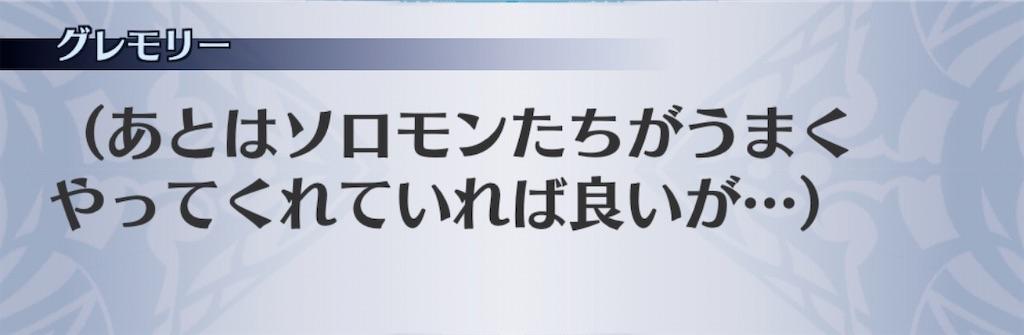f:id:seisyuu:20191218173412j:plain