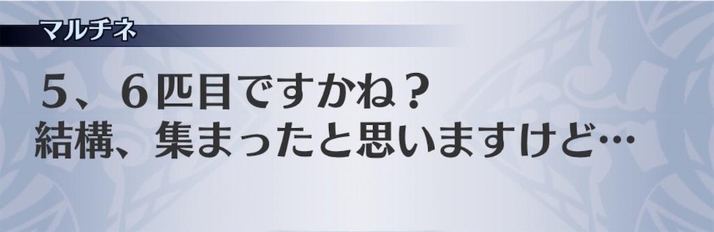 f:id:seisyuu:20191218173631j:plain
