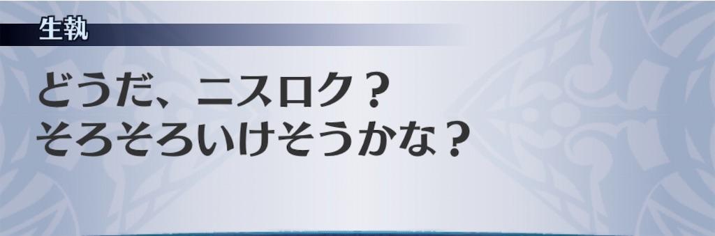 f:id:seisyuu:20191218173720j:plain