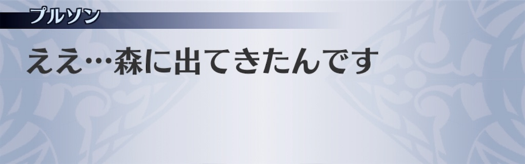f:id:seisyuu:20191218173951j:plain