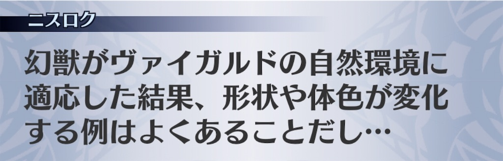 f:id:seisyuu:20191218174114j:plain
