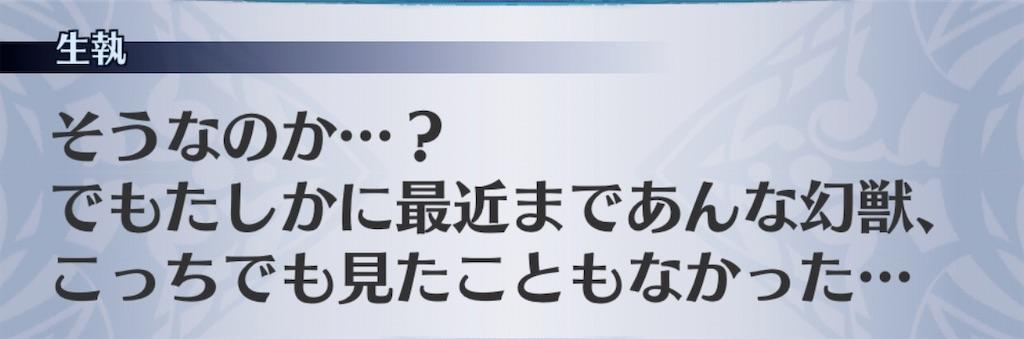 f:id:seisyuu:20191218174307j:plain