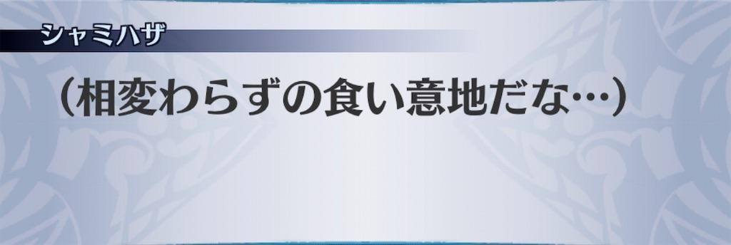 f:id:seisyuu:20191218175004j:plain