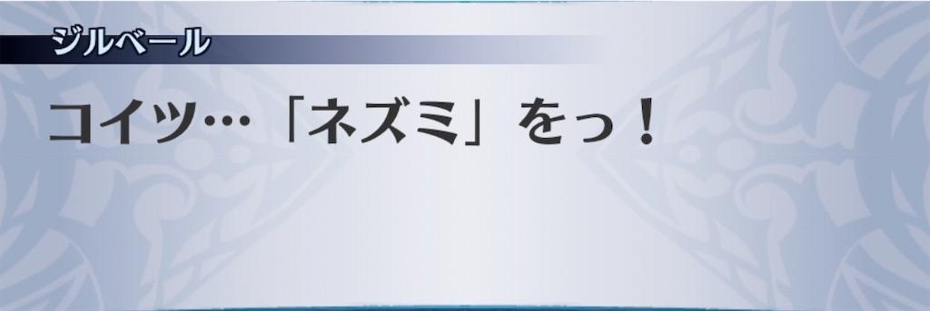 f:id:seisyuu:20191218175258j:plain