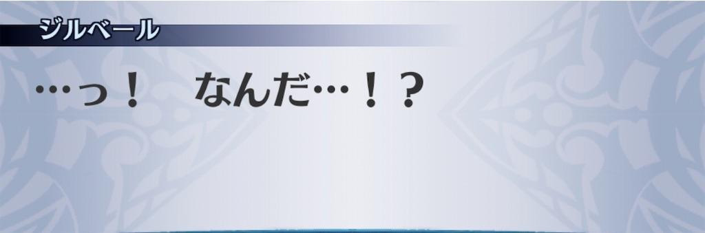 f:id:seisyuu:20191218175307j:plain