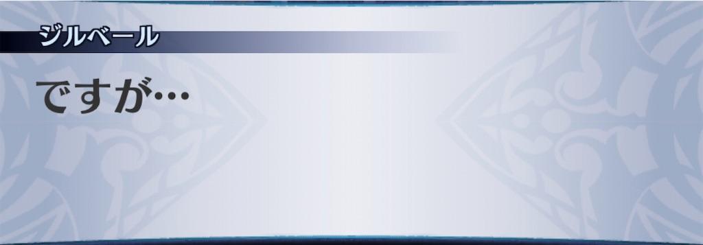 f:id:seisyuu:20191218175622j:plain