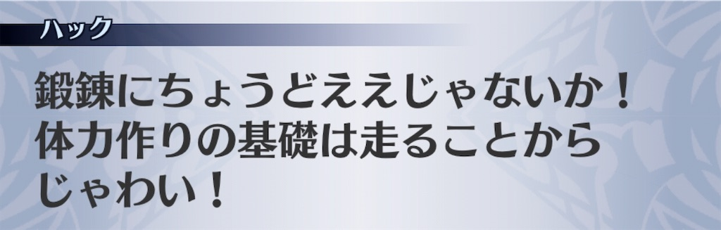 f:id:seisyuu:20191220154956j:plain