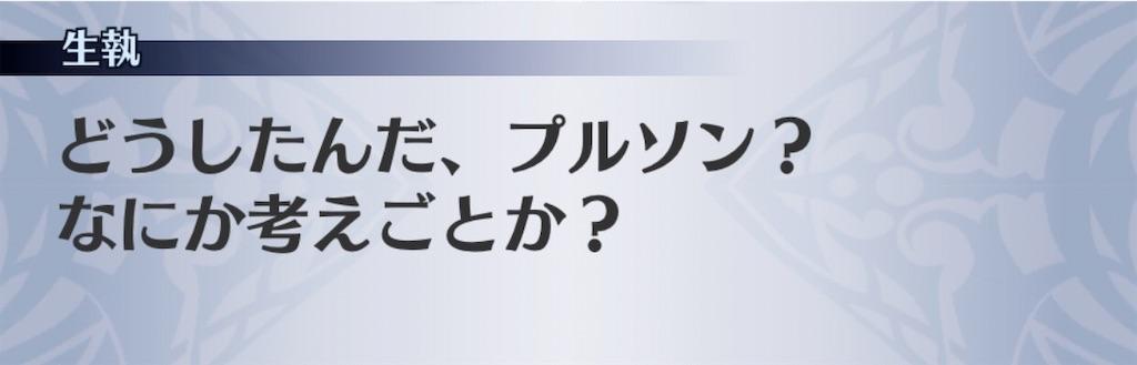 f:id:seisyuu:20191220155054j:plain