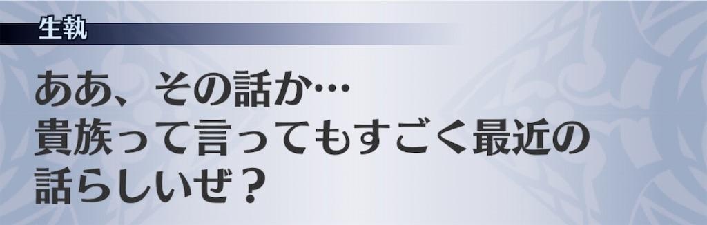 f:id:seisyuu:20191220155102j:plain