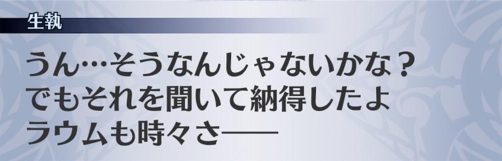 f:id:seisyuu:20191220155545j:plain