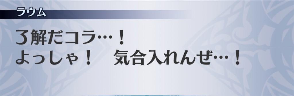 f:id:seisyuu:20191220155917j:plain