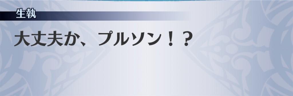 f:id:seisyuu:20191220160705j:plain