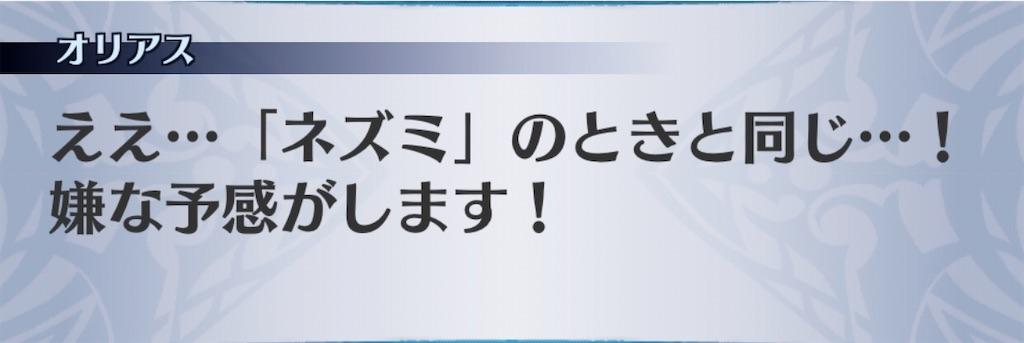 f:id:seisyuu:20191220161048j:plain