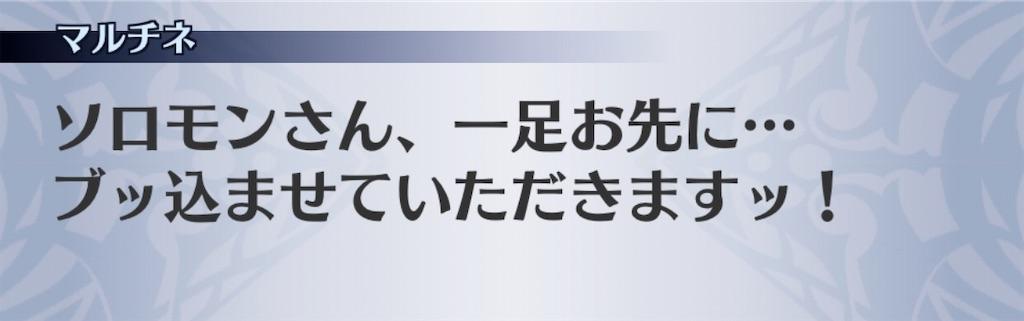 f:id:seisyuu:20191220161211j:plain