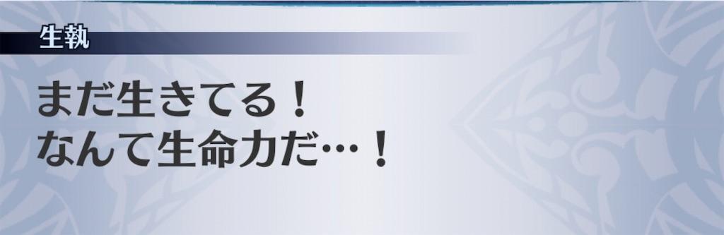 f:id:seisyuu:20191220161612j:plain