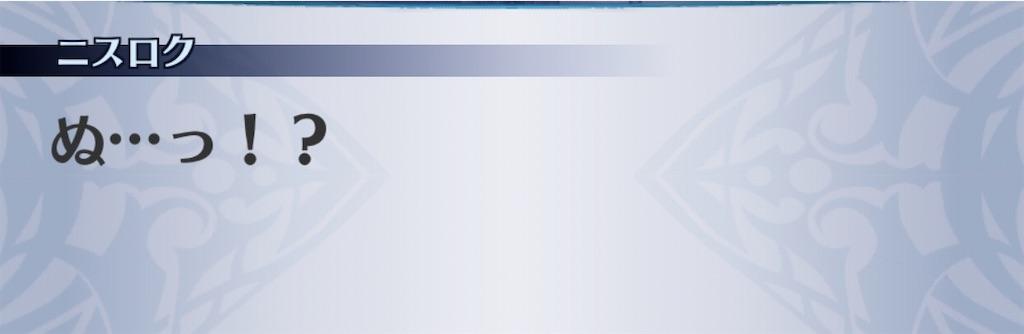 f:id:seisyuu:20191220161832j:plain