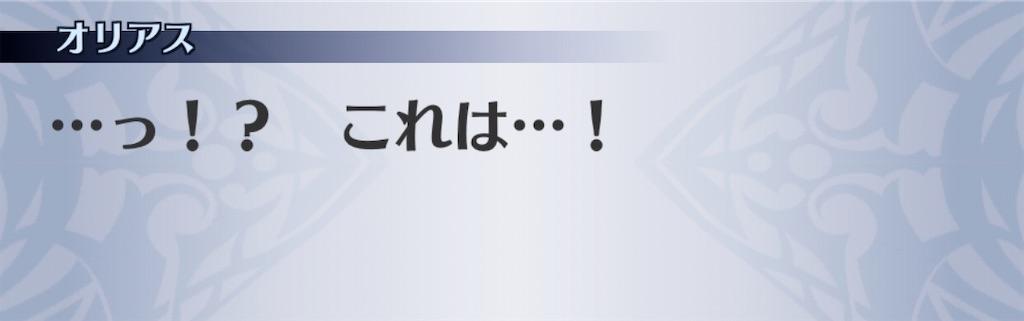 f:id:seisyuu:20191220161837j:plain