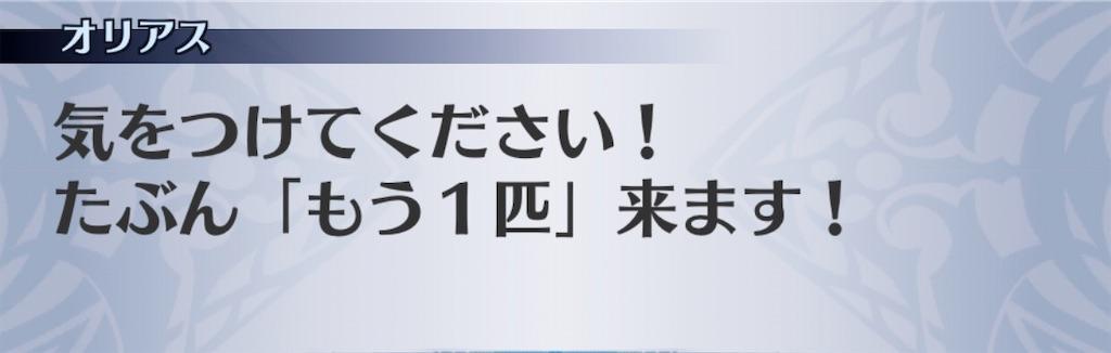 f:id:seisyuu:20191220161842j:plain