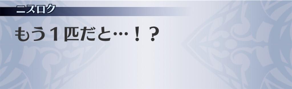 f:id:seisyuu:20191220161845j:plain