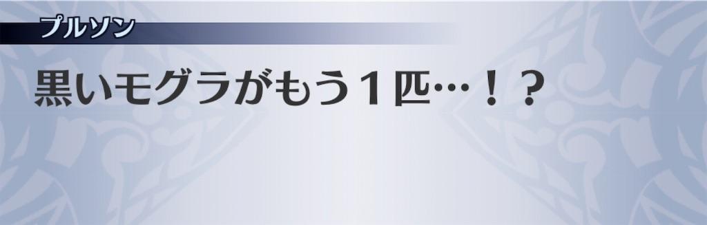 f:id:seisyuu:20191220161858j:plain
