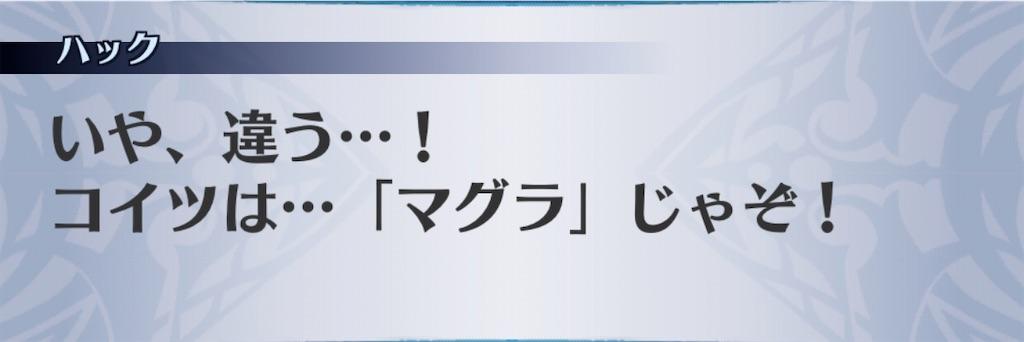 f:id:seisyuu:20191220162123j:plain