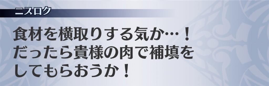 f:id:seisyuu:20191220162511j:plain