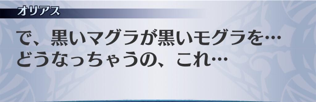 f:id:seisyuu:20191220162633j:plain