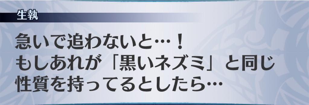 f:id:seisyuu:20191220162637j:plain