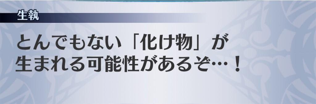 f:id:seisyuu:20191220162641j:plain