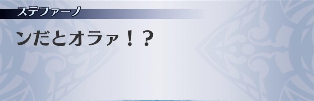 f:id:seisyuu:20191220162756j:plain