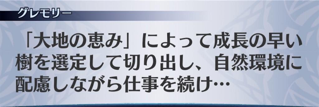 f:id:seisyuu:20191220162917j:plain