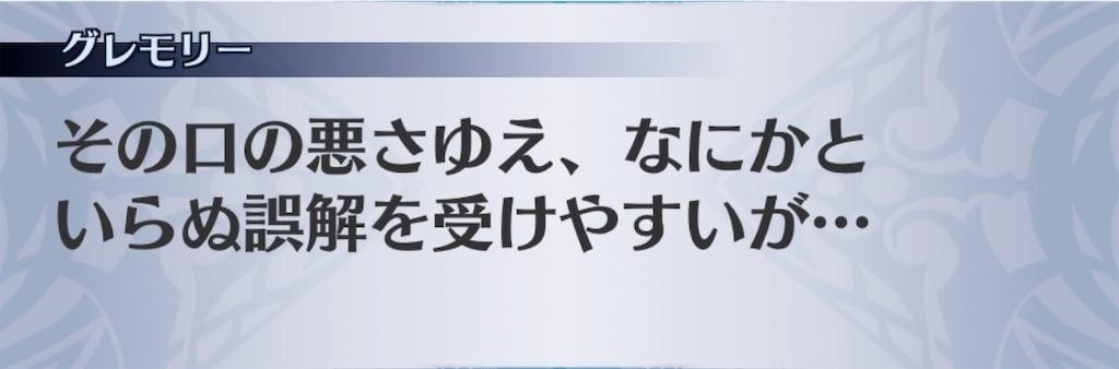 f:id:seisyuu:20191220163011j:plain