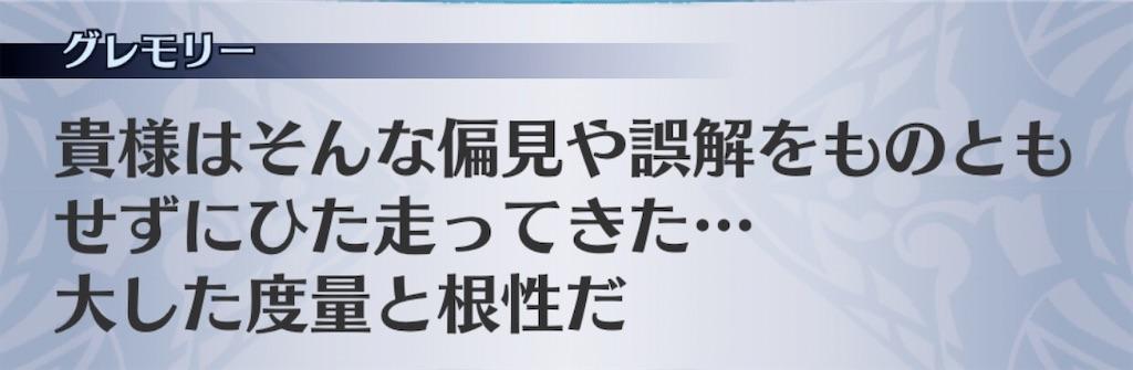 f:id:seisyuu:20191220163015j:plain