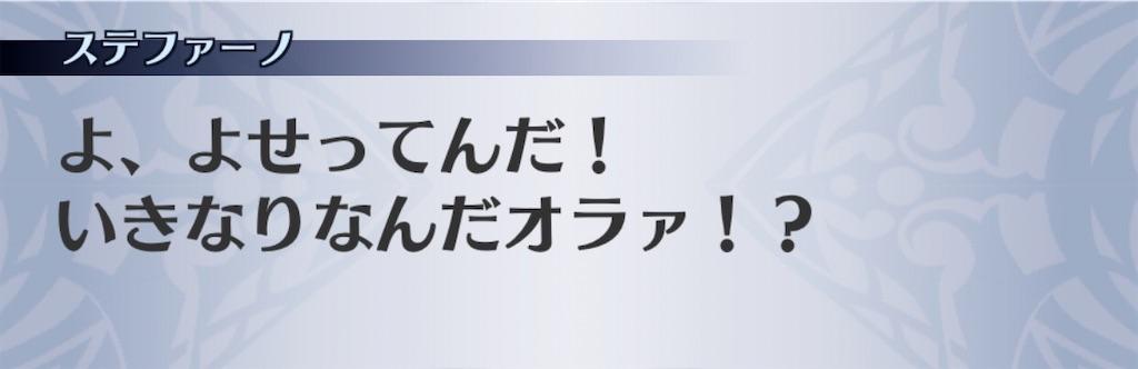 f:id:seisyuu:20191220163019j:plain