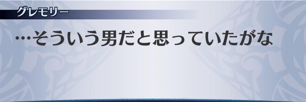 f:id:seisyuu:20191220163059j:plain