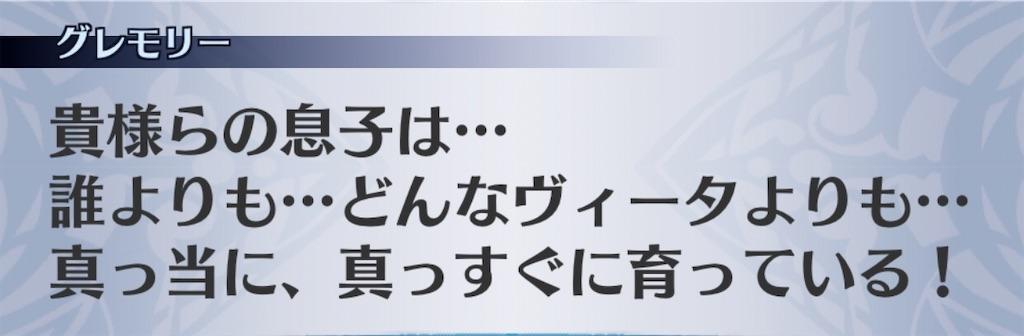 f:id:seisyuu:20191220163448j:plain