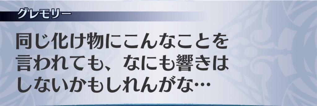f:id:seisyuu:20191220163617j:plain