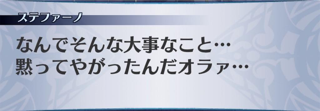 f:id:seisyuu:20191220163634j:plain