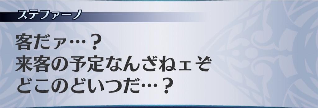 f:id:seisyuu:20191220163834j:plain