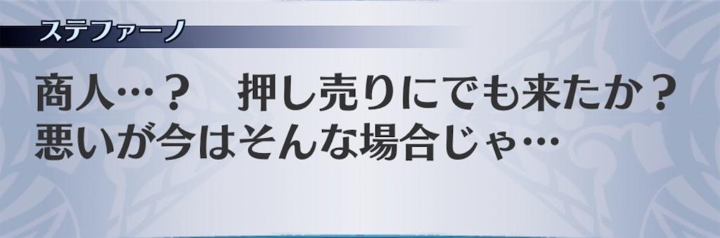 f:id:seisyuu:20191220164021j:plain
