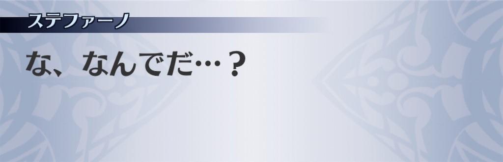 f:id:seisyuu:20191220164031j:plain