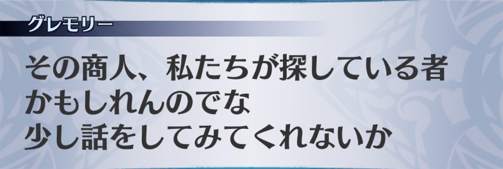 f:id:seisyuu:20191220164035j:plain