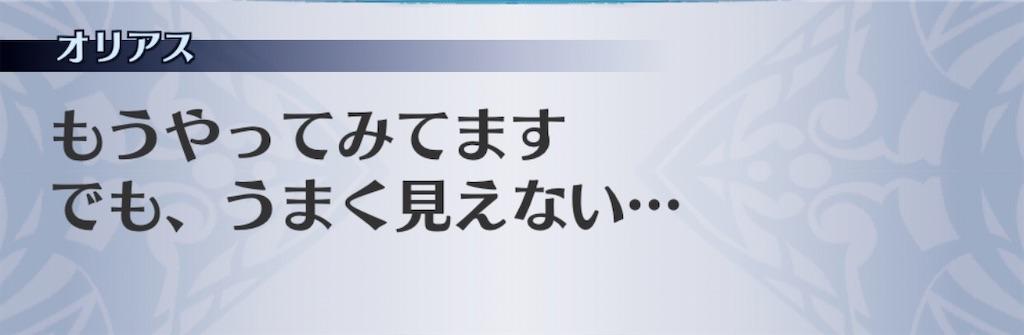 f:id:seisyuu:20191221161218j:plain