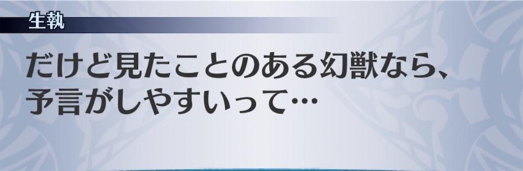 f:id:seisyuu:20191221161222j:plain