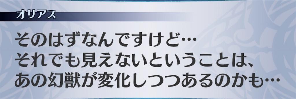 f:id:seisyuu:20191221161227j:plain