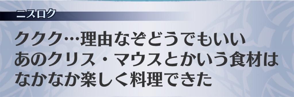f:id:seisyuu:20191221161401j:plain