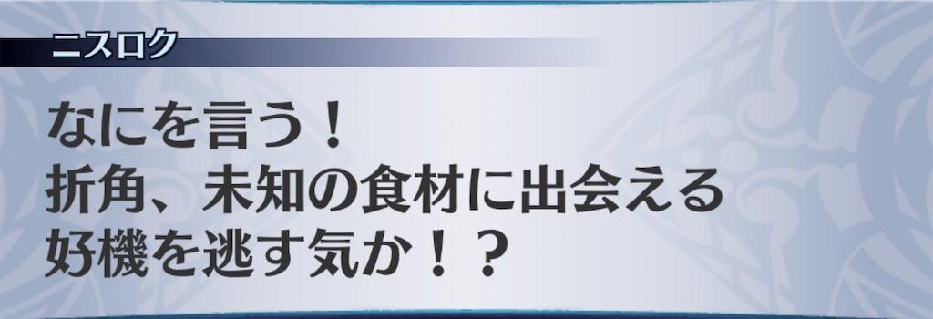 f:id:seisyuu:20191221161448j:plain