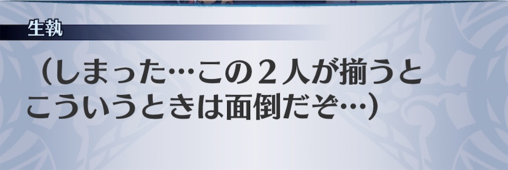 f:id:seisyuu:20191221161602j:plain